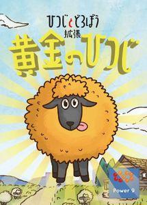 Sheep & Thief: Golden Sheep