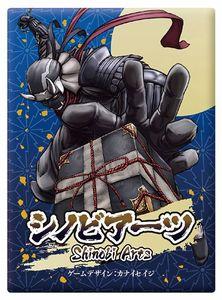 Shinobi Arts