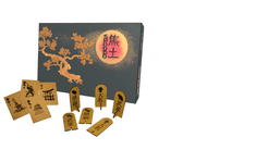 Shoudo: The Scorched Earth Game