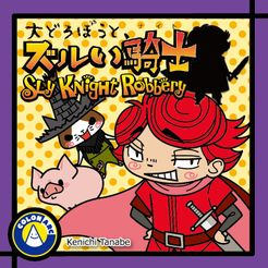 Sly Knight Robbery