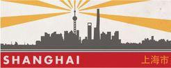 Small City around the world #1: Asian Cities