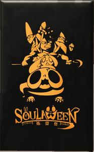 Soulaween