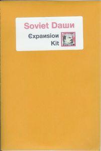 Soviet Dawn: Expansion Kit