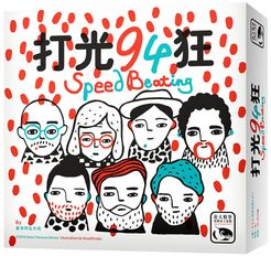 Speed Beating