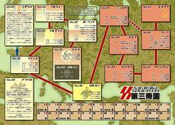 SS: Third Reich