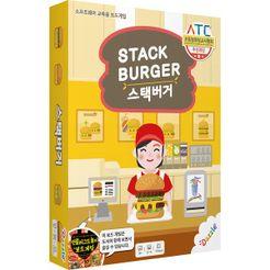 Stack Burger