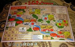 Stalingrad Solitaire: Death Knell of the German 6th Army 1942