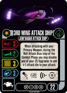 Star Trek: Attack Wing – 3rd Wing Attack Ship: Collective Blind Booster Pack