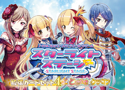Starlight Stage: Expansion Card Set 4