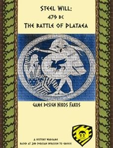 Steel Will: 479 BC, The Battle of Plataea