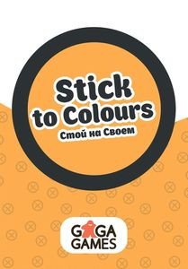 Stick to Colours