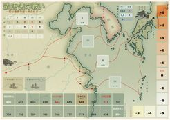 Struggle of Japanese missions to Tang China