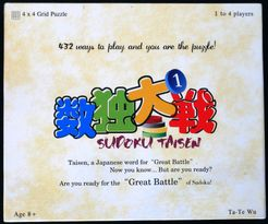 Sudoku Taisen 4x4: The Great Battle of Sudoku