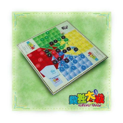 Sudoku Taisen 6x6: The Great Battle of Sudoku