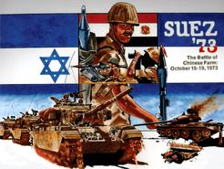 Suez '73