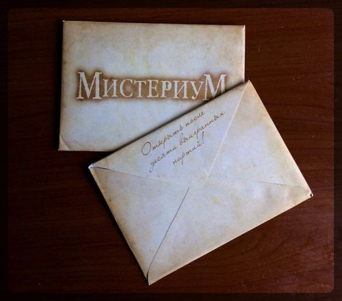 Tajemnicze Domostwo: Lost Letter Promo Set