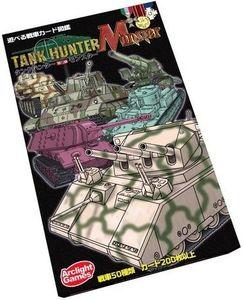Tank Hunter 2e Monster