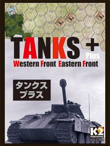 Tanks+