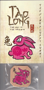 Tao Long: The Way of the Dragon – The Pink Fluffy Bunny