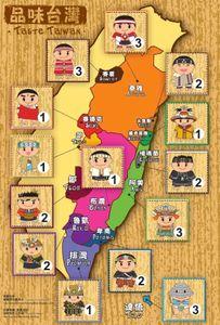 Taste Taiwan: Warrior