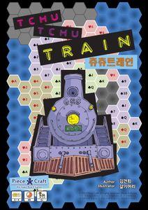 Tchu Tchu Train
