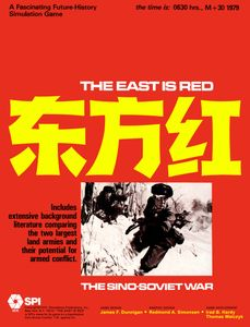 The East is Red: The Sino Soviet War