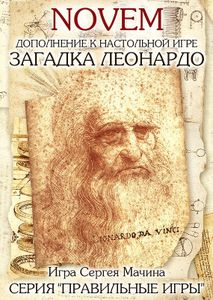 The Enigma of Leonardo: Novem