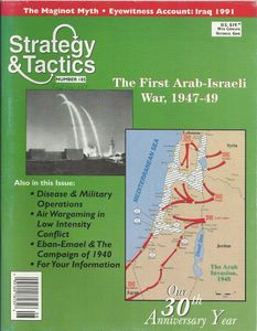 The First Arab-Israeli War