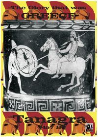 The Glory that Was Vol. I: Greece. Episode I – Tanagra