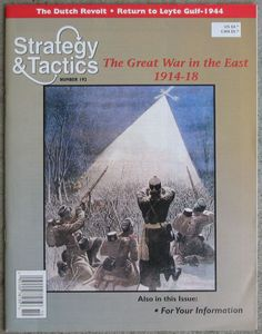 The Great War in the East: 1914-1918 (second edition)