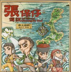 The Legend of Cheung Po Tsai