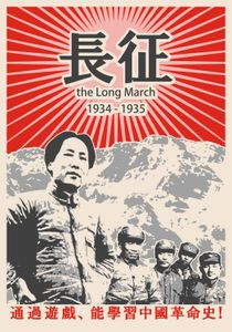 The Long March 1934-1935