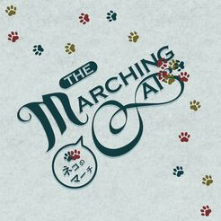 The Marching Cats
