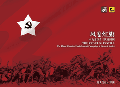 The Red Flag is Still: The Third Counter Encirclement Campaign