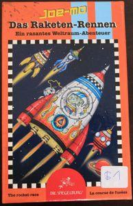 The Rocket Race