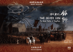 The Silver Lion: The Great Battle of Tong Pass