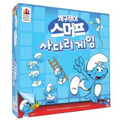 The Smurfs: Snakes & Ladders