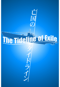 The Tideline of Exile