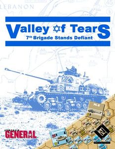The Valley of Tears: 7th Brigade Stands Defiant