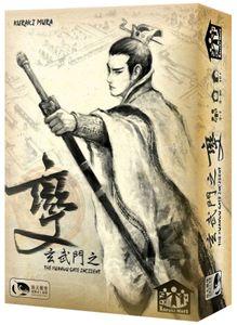 The Xuanwu Gate Incident