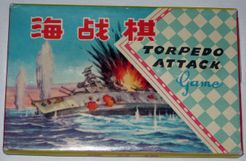 Torpedo Attack Game