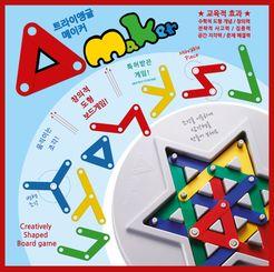 Triangle Maker