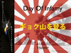 TSWW: Day of Infamy