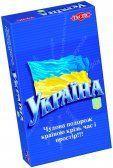 Ukraine Trivia Travel