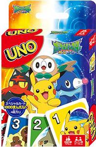 UNO Pokemon Sun & Moon