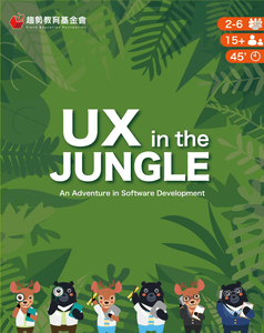 UX in the Jungle