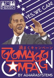 Uzumaku Campaign