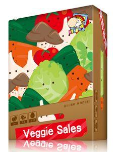 Veggie Sales