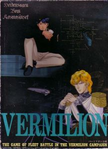 Vermilion: Legend of the Galactic Heroes