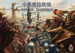 War of Cassandra